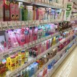 Guia de Compras Por Uma Farmácia Japonesa